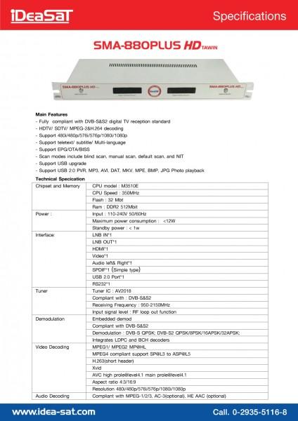 ID-Sma880plus-HD-T