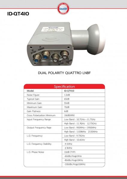 SID-QT410