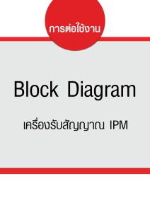 045-bloc_resize