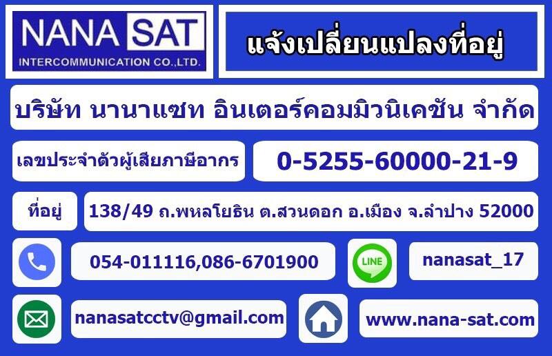 S__1728556