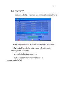 HD TOPTEN H1-14