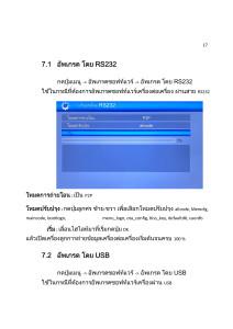 HD TOPTEN H1-17