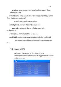 HD TOPTEN H1-19