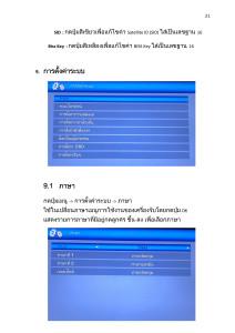 HD TOPTEN H1-21