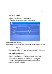 HD TOPTEN H1-22