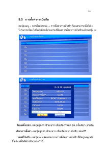 HD TOPTEN H1-24