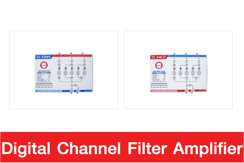 c-Digital-Channel-Filter-Amplifier