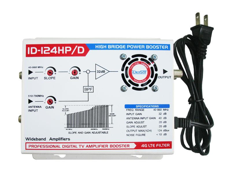 ID-124HP/D