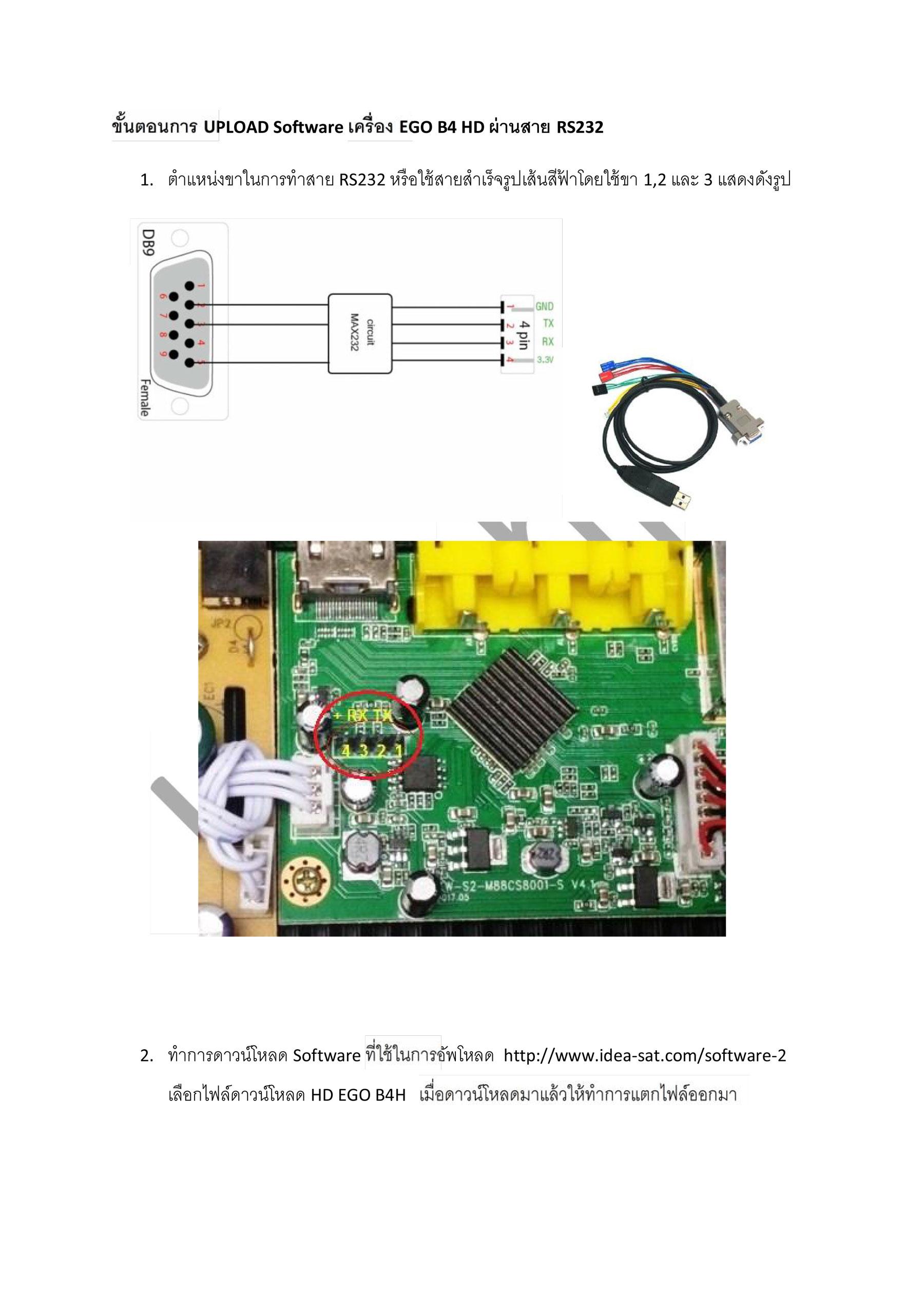 UPLOAD-Software-EGO_B4HD-1