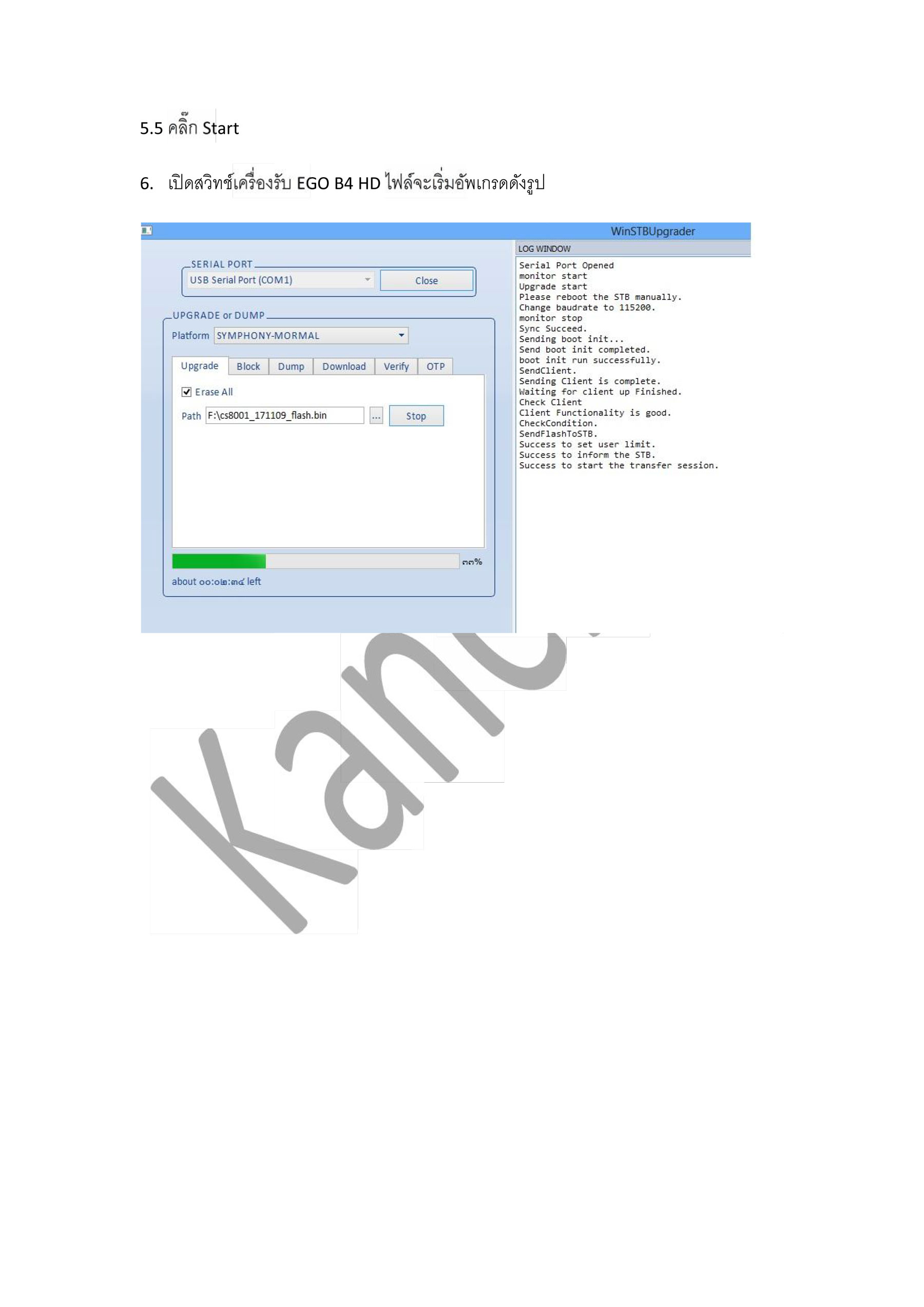 UPLOAD-Software-EGO_B4HD-5