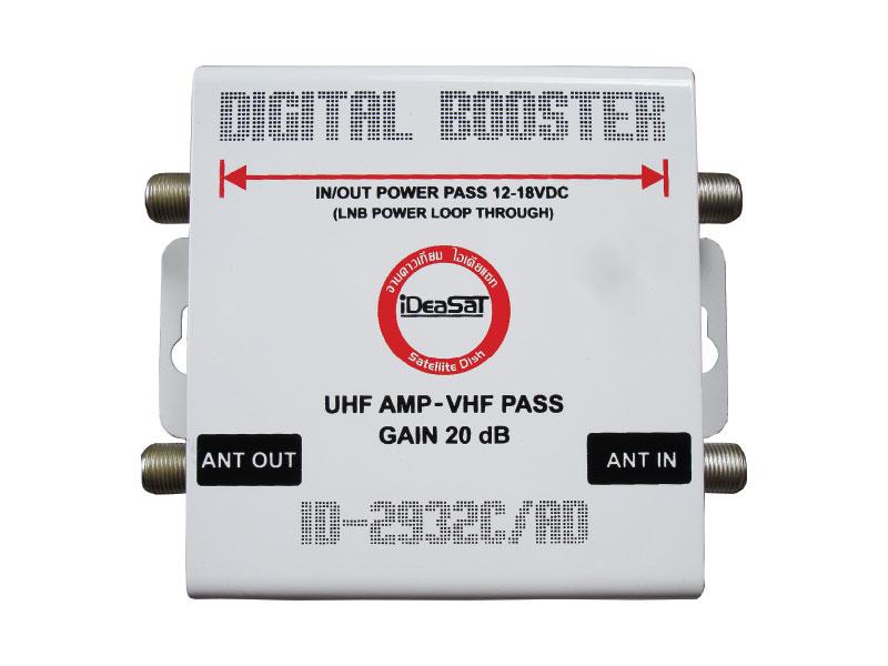 ID-2932C/AD