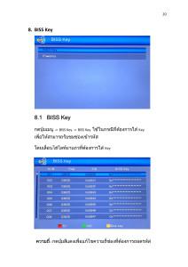 HD TOPTEN H1-20