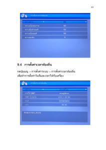 HD TOPTEN H1-23
