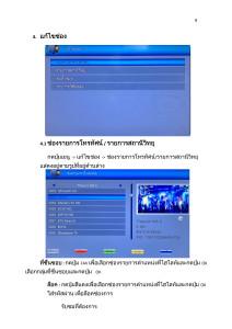 HD TOPTEN H1-9