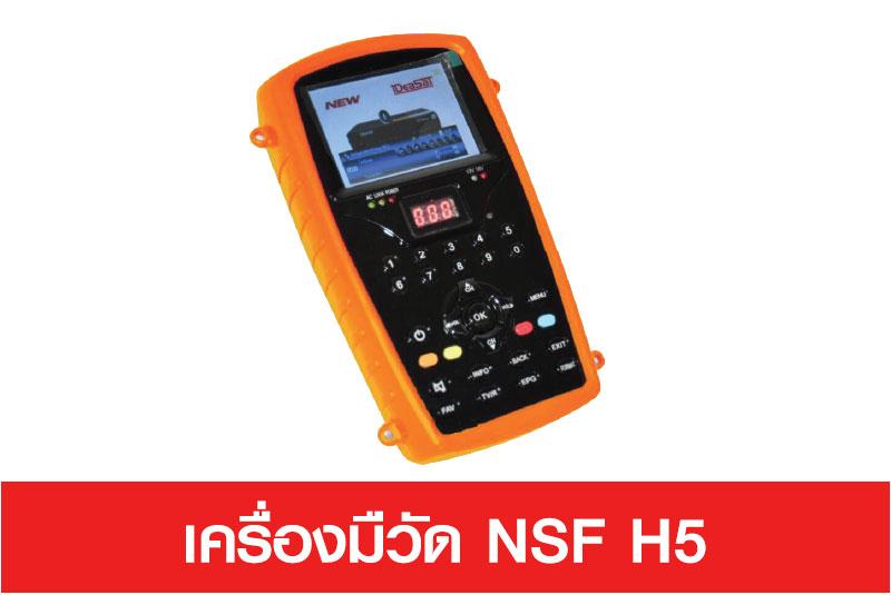 c-NSFH5