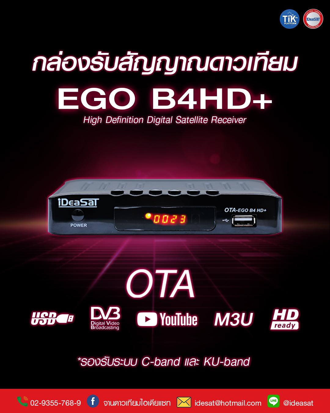 ego b4